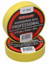 Изолента профессиональная 0.18 х 19 мм х 20м желтая REXANT